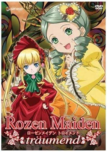 Rozen Maiden Traumend Vol. 1: Puppet Show DVD (New sealed)