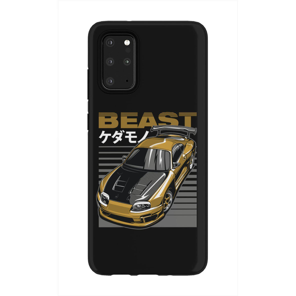 Supra MKIV The Beast - Tough Case - for Samsung Galaxy S Models - TunerLifestyle