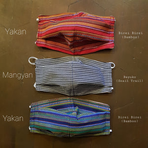 Yakan & Mangyan 2-layer Handwoven Mask w Electrostatic Filter (Non-Medical) - Set of 10