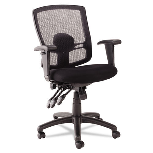 Etros Mesh Mid-Back Petite Multifunction Chair, Black w/Black
