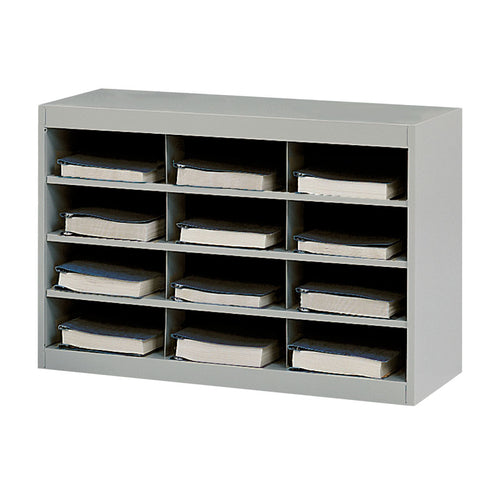 Steel 12-Compartment Project Organizer