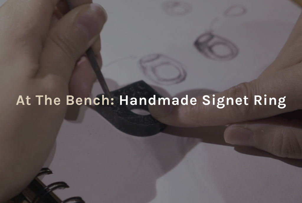 At The Bench: Handmade Signet Ring