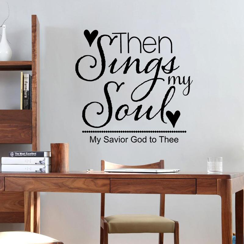 Then Sings My Soul Home Decor Art Decal
