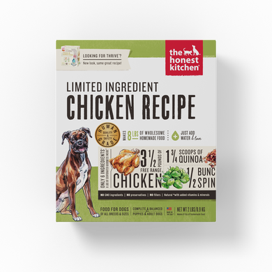 Limited Ingredient Chicken with Quinoa Recipe (Thrive)