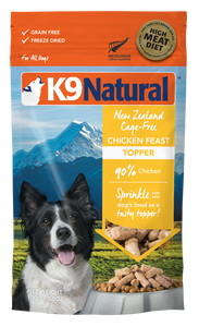 K9 Natural Freeze Dried - Chicken Topper
