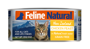 Feline Natural Canned - Chicken Feast