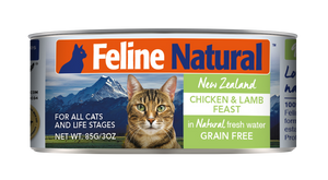 Feline Natural Canned- Chicken & Lamb