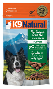 K9 Natural Freeze Dried - Lamb Topper