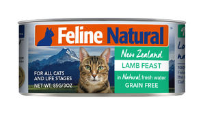 Feline Natural Canned - Lamb Feast