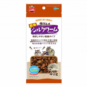 Marukan Dried Silkworm Pupae for Small Animals 40g (ML167)