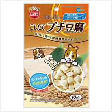 Marukan Freeze Dried Tofu for Small Animals 10g (MR826)