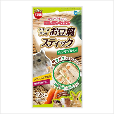 Marukan Freeze Dried Tofu Stick with Vegetable for Small Animals 12g [MR894]