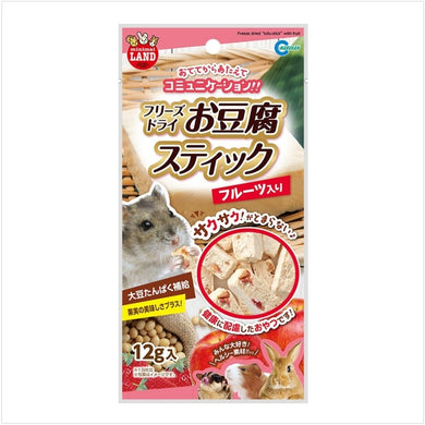 Marukan Freeze Dried Tofu Stick Fruit for Small Animals 12g [MR893]