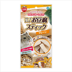 Marukan Freeze Dried Tofu Stick Plain for Small Animals 12g [MR892]