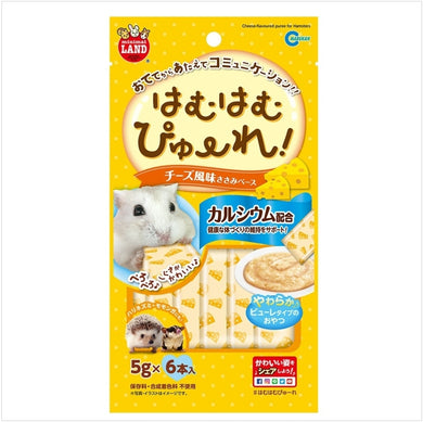 Marukan Cheese Flavored Puree for Hamsters 5g x 6 [MR846]