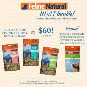 Feline Natural HUAT Bundle