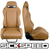 GAIJIN SERIES LEATHER DIAMOND STITCH RECLINING SEATS P1