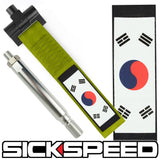 SCREW MOUNT HIGH STRENGTH RACING TOW STRAP WITH INTERCHANGEABLE FLAGS