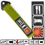 HIGH STRENGTH RACING TOW STRAP WITH INTERCHANGEABLE BADGES