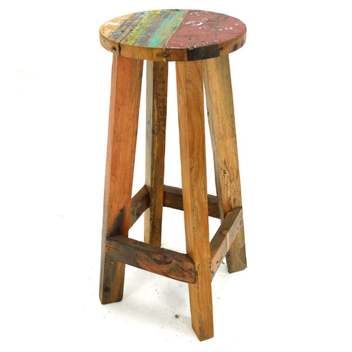 Boat Wood Stool