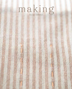 Making Magazine - No. 9 - SIMPLE