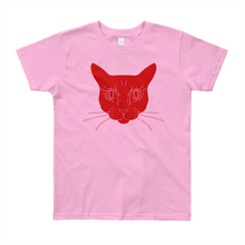 felinitee.com - unique, iconic and elegant cat and kitten designs