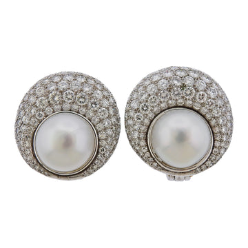 Exquisite South Sea Pearl Diamond Cocktail Platinum Earrings