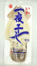 Japanese Raw Yariika Ichiyaboshi, Spear Squid - Frozen, For Grilling & BBQ 500g ヤリイカ一夜干し 冷凍