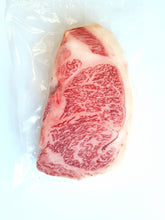 Strip-loin is usually the most used part in Japanese Wagyu cuisine and the meat has a cap of fat which runs through the top part of the steak. This gives an extra fatty melt in your mouth feel with A5 grade meat in the center portion, providing the full Japanese beef flavor.