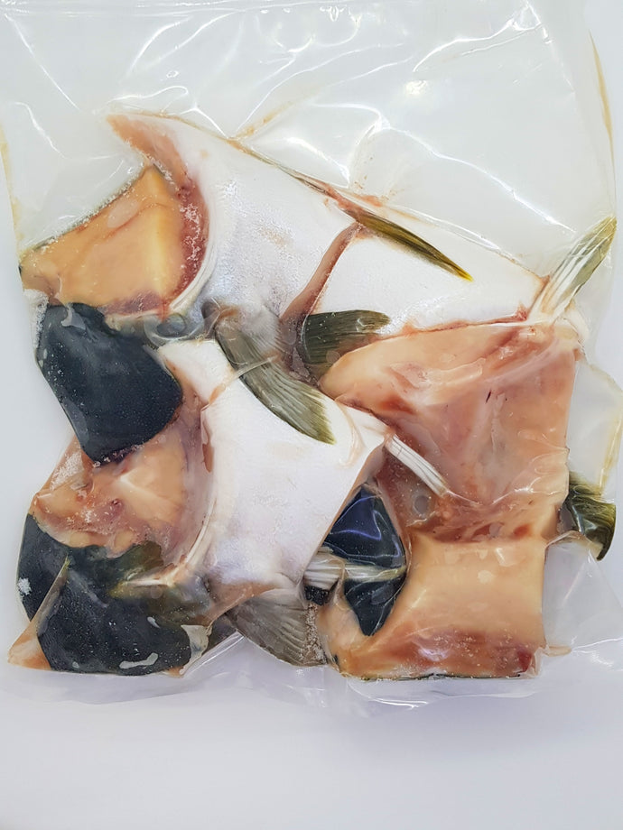 Japanese Hamachi Collar - Frozen For Grilling or BBQs 1.2-1.3kg
