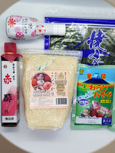 Supa Value Condiments Add-on Package (Intermediate Sushi Set)