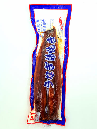 Unagi Kabayaki Fillet - Frozen, for BBq or Grilling (200-250g) うなぎ 蒲焼き 冷凍