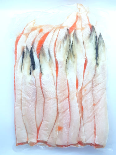 NZ King Salmon Belly Fillet - Frozen, For Grilling or Soups (500g/1kg) ニュージーランド産サーモン 冷凍
