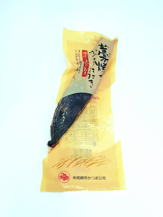 Sashimi Grade Japanese Katsuo Tataki (Lightly Flame Seared Skipjack Fillet) - Frozen 200-300g *Home Chef Level Product*