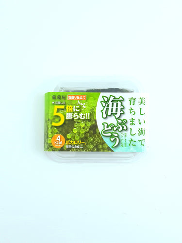 Sashimi Grade Umi Budou (Sea Grapes) - 100g *Home Chef Level Product* 海ぶどう