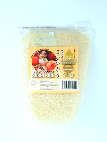 High Quality Nagano Koshihikahi (High quality Japanese Sushi Rice) -1kg コシヒカリ米