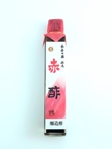 High Quality Tajima No Akasu (High quality 3 year Aged Japanese Red Vinegar) -200ml 赤酢
