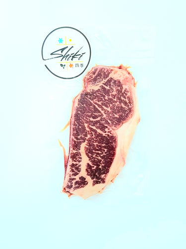 Striploin is one of the most sought after piece of beef worldwide, and our striploin is succulent, juicy and melt in your mouth good. F1 Wagyu striploins have the luxury of being both fatty and meaty at the same time. The beauty is that you get to taste the full flavour of the beef while still being able to enjoy the fat marbled throughout the steak!