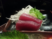*Pre-Order* Tuna, Akami (Tuna Red Meat) あかみ