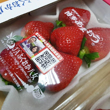 Our Amaou strawberries are specially chosen and flown to us from the various famed Southern farms in the Kyushu Islands. High quality Amaou are ruby red and glisten in the light, the berries are also extremely plump and sweet. They are only available in the winter season so remember to get yours while the season is still at its peak!