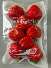 Japanese Strawberry (Ichigo)