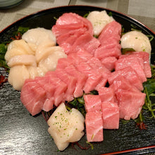 *Pre-Order* Tuna, Chutoro (Medium Fatty Tuna) 中トロ