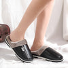 Mens Winter Non Slip Leather Indoor Slippers