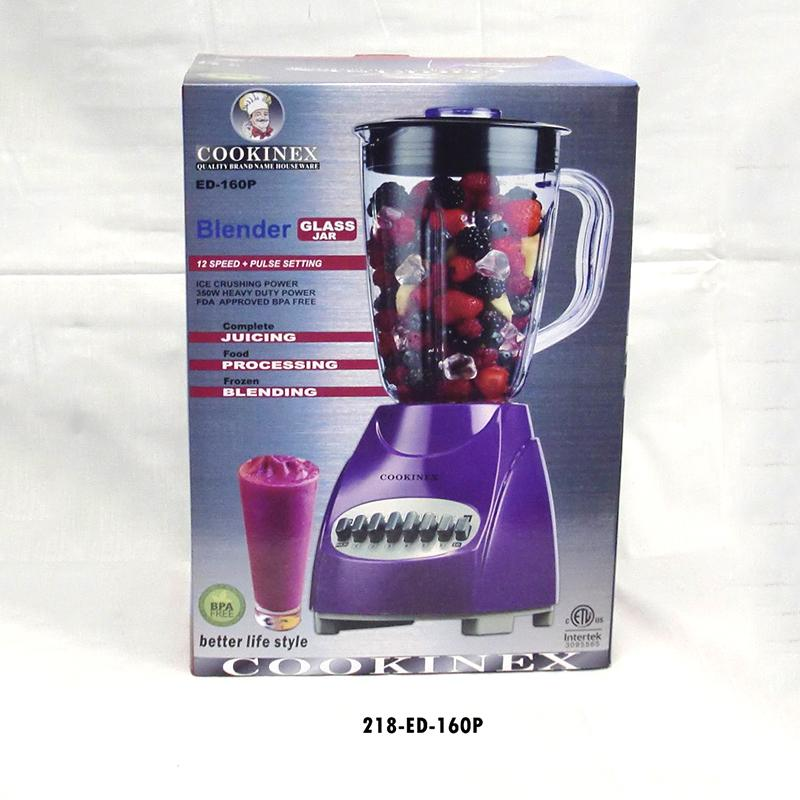 12 Speed Glass Blender - Purple (2pc)