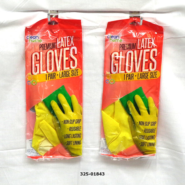 """Clean Home"" Latex Glove Large Size 1 Pair (96pc)"