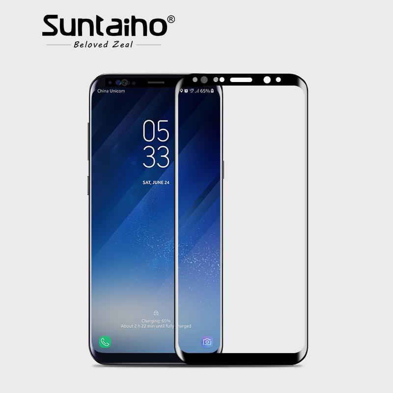 Phone Accessories Lux Screen Protectors Galaxy S8 3D Curved Screen Protector For Samsung Galaxy S8 S8+ Note 8 ( Not tempered Glass )