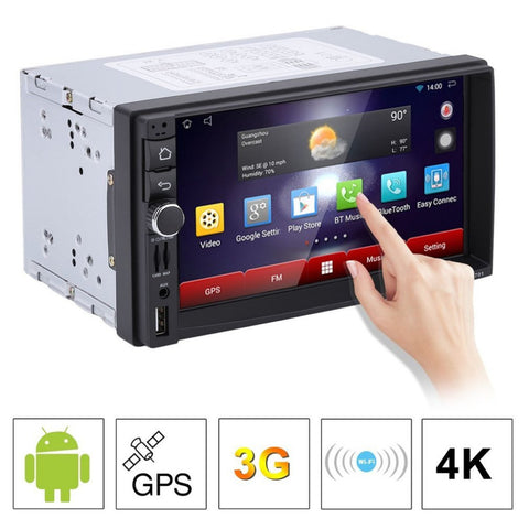 Car HD Touch Screen Stereo DVD GPS 8G / 16G InLand