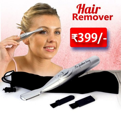 Ladies Hair Remover - Buy from EsyExpress.com