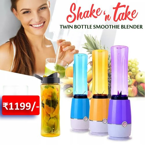 Shake N Take Juicer - Buy from EsyExpress.com