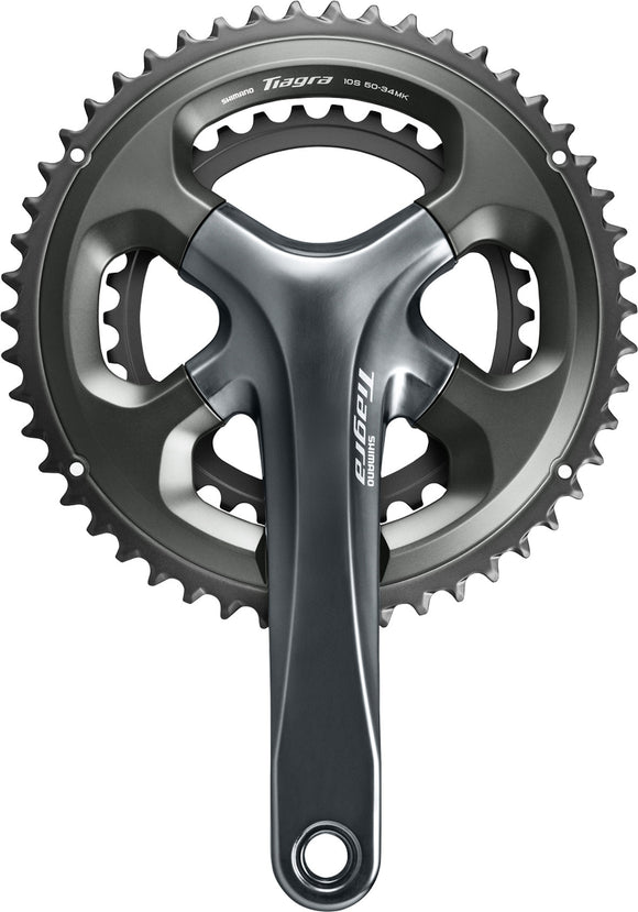 Shimano FC-R4700 Tiagra 10-speed chainset